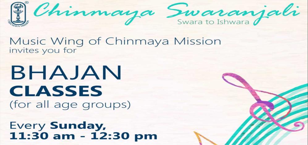 Chinmaya Swaranjali