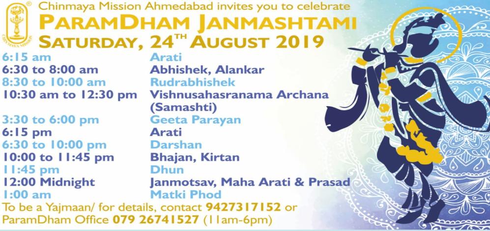 Do not miss ParamDham Janmashtami