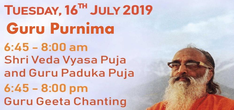 Guru Purnima at ParamDham