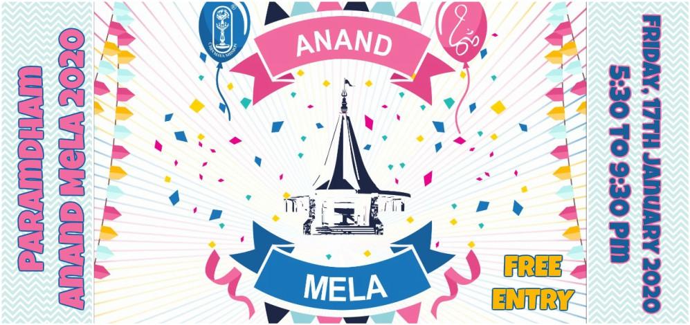 Anand Mela 2020