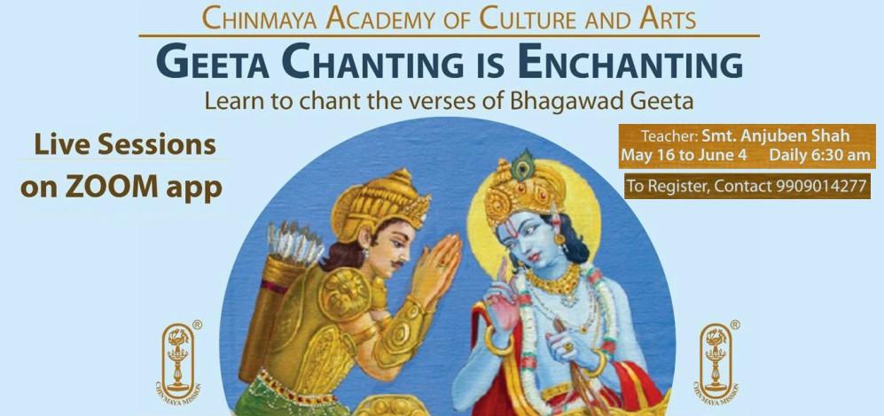 Geeta Classes