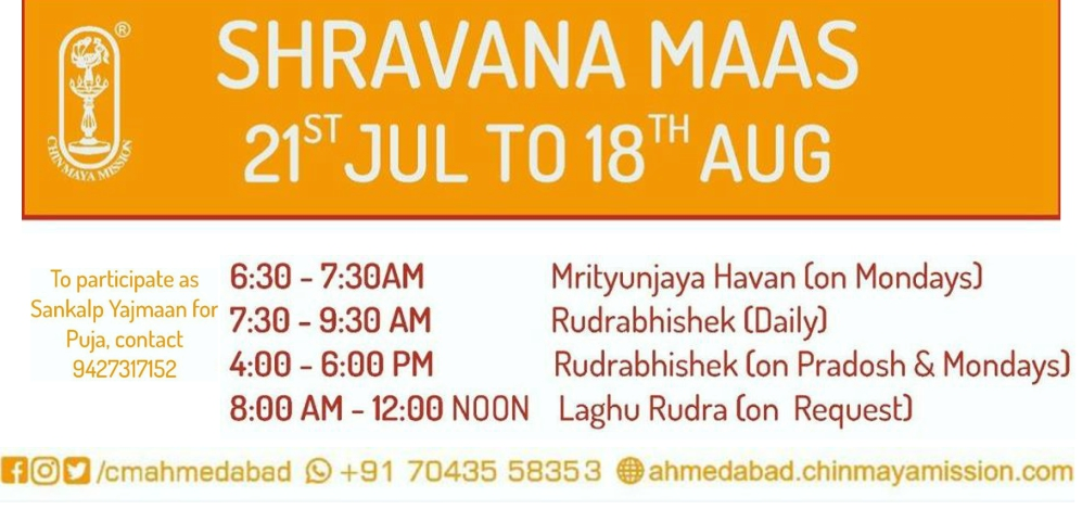 All are invited to offer Pujas at ParamDham