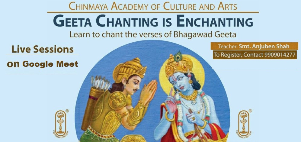 Geeta Chanting Sessions